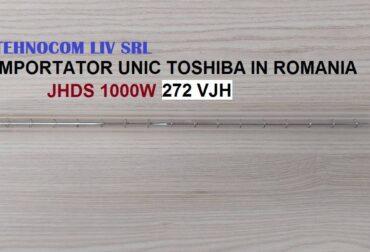 infrared emitters JHDS 1000W 235V 272 VHJ